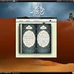 Quran flas tajweed