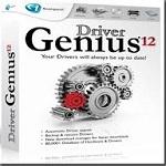 Driver Genius 12 Logo