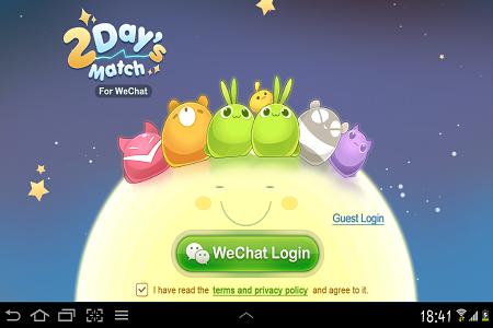 WeChat 3