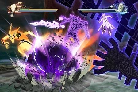 Naruto 4 Menu