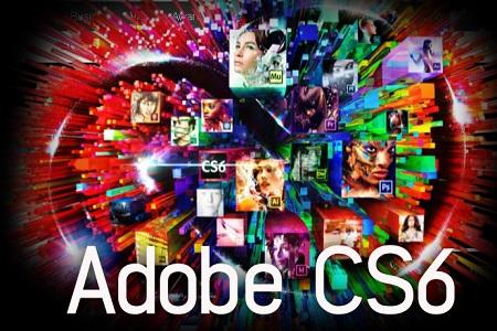 Adobe Master Collection CS 6 Cover