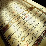 Murotal-Al-Quran