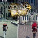 Final Fantasy Type-0 HD!!