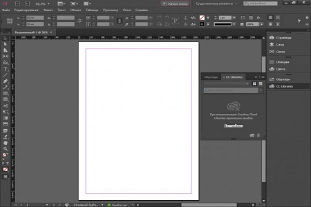 Adobe Indesign Menu