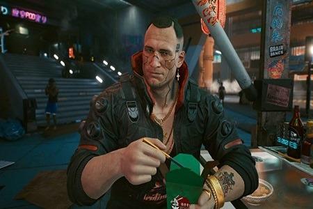 Cyberpunk 2077 Menu